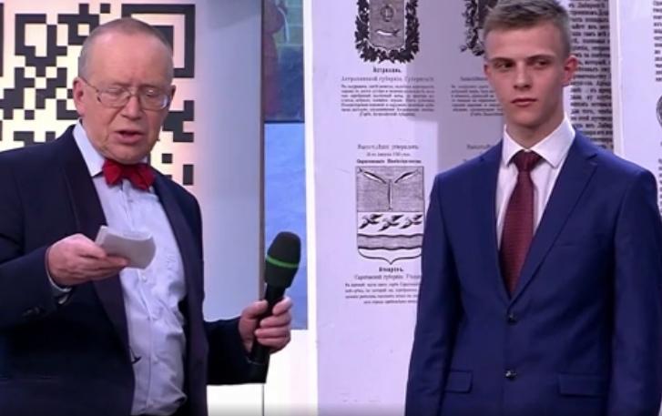 Школьник из Смоленска стал победителем телевизионной олимпиады «Умницы и умники»