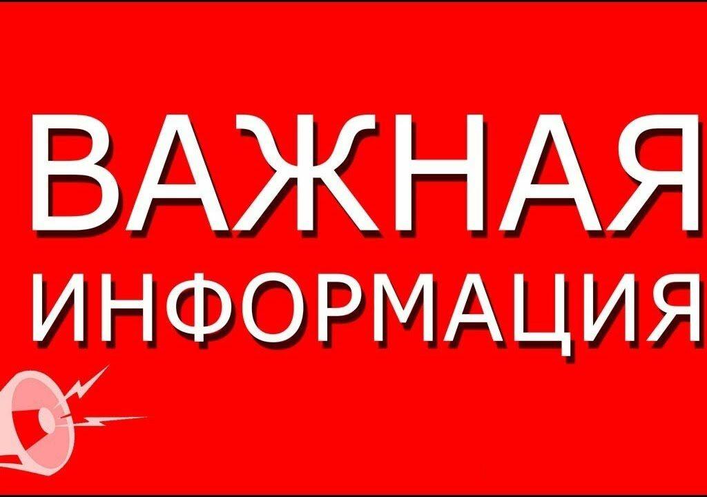 Обращение Главы муниципального образования Т.В. Никоноровой к жителям Сычевского района