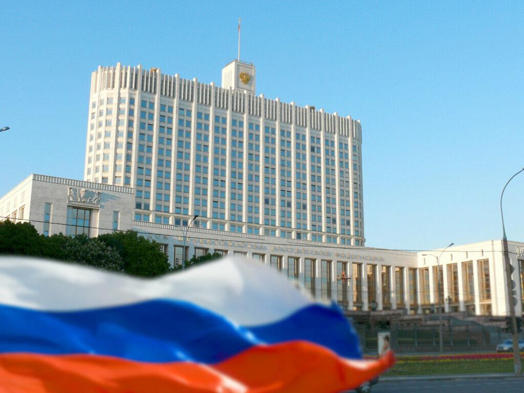 Правительство РФ утвердило перечень должностных лиц, имеющих право составлять административные протоколы