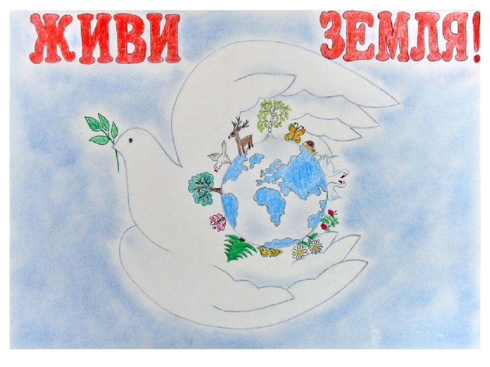 Смолян приглашают принять участие в конкурсе рисунков «Сохраним планету»