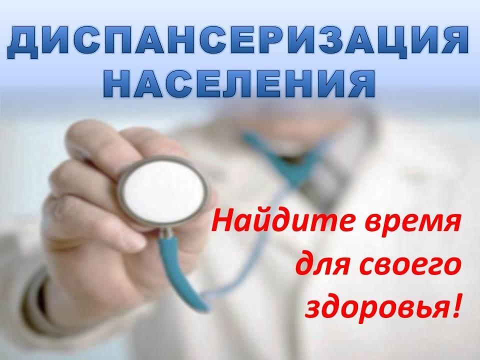 В Смоленской области возобновляется диспансеризация и вакцинация населения