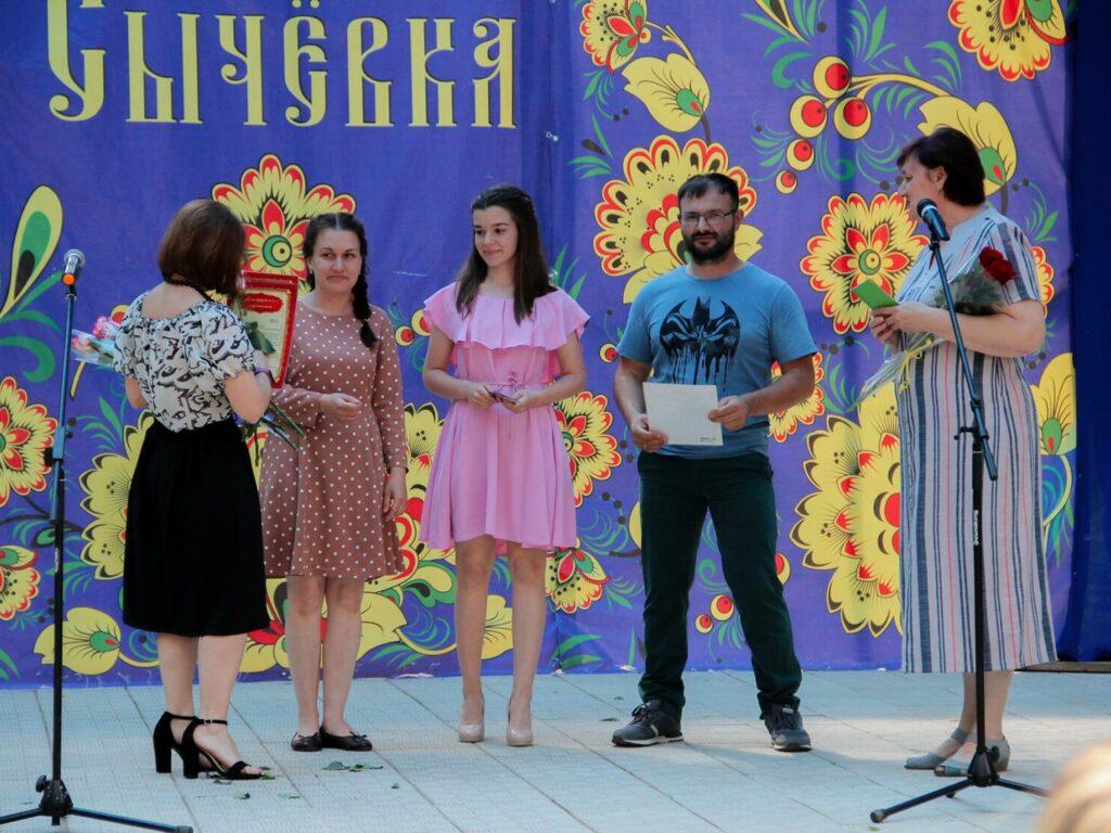 Золотые медалисты Сычевки