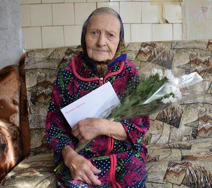 95 лет — награда за достойную жизнь