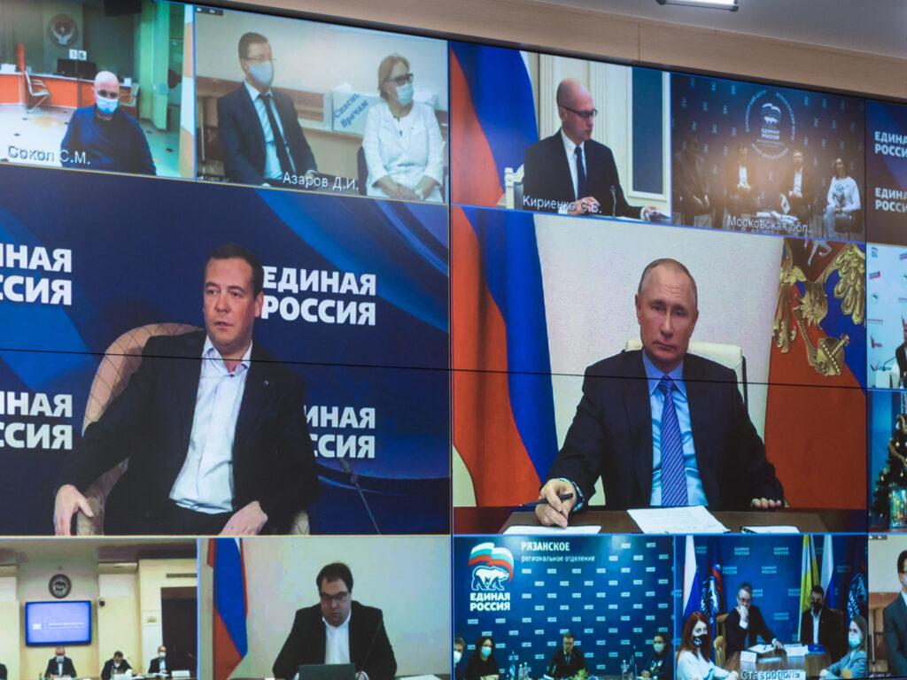Президент страны Владимир Путин оценил работу «Единой России» в условиях пандемии