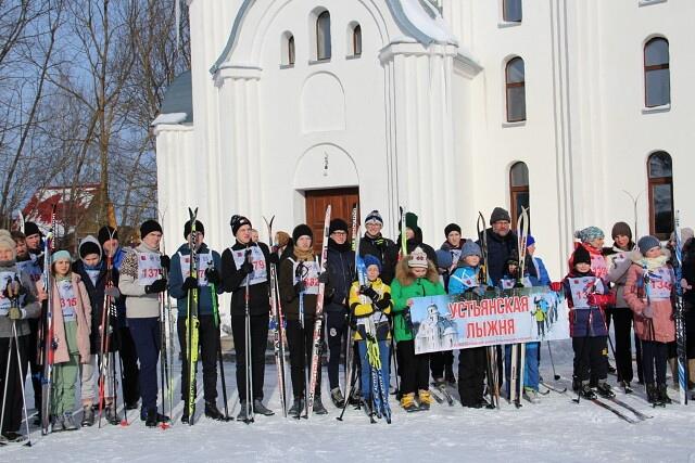 «Устьянская лыжня» — семейный праздник