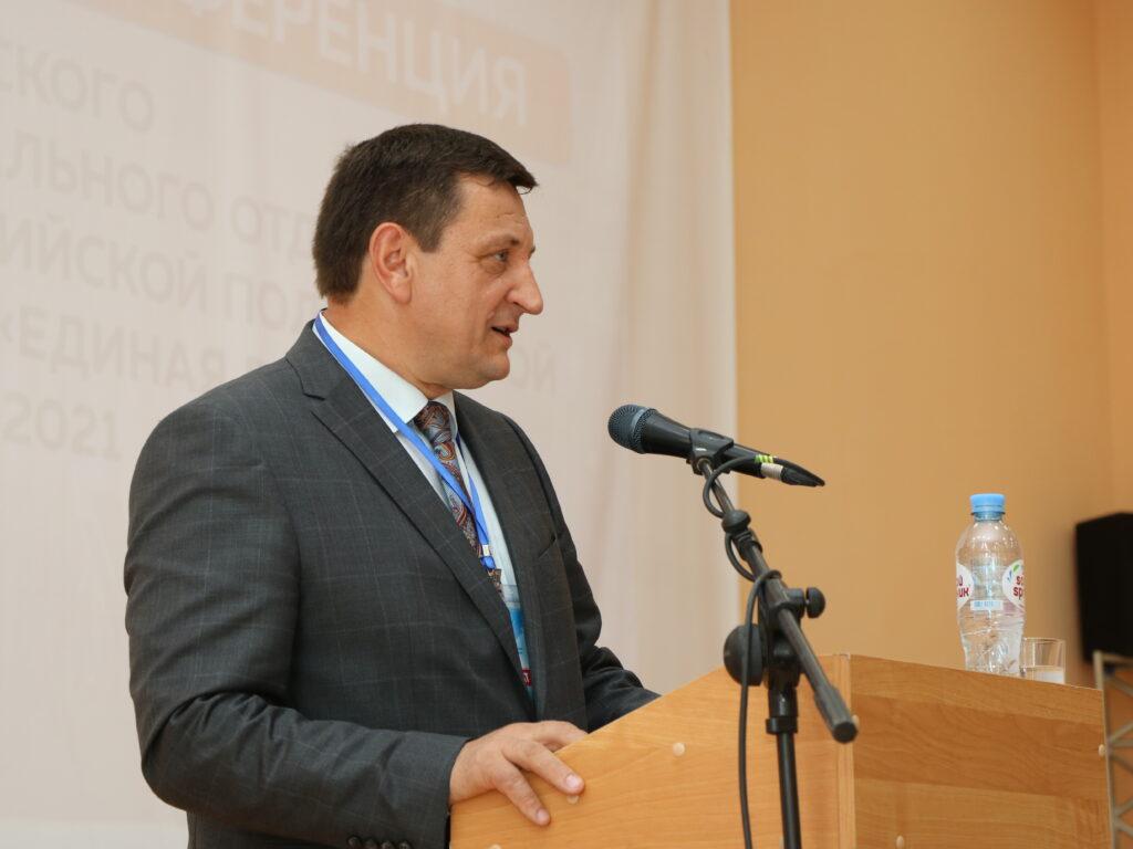В Смоленске состоялась XXX Конференция регионального отделения «Единой России»