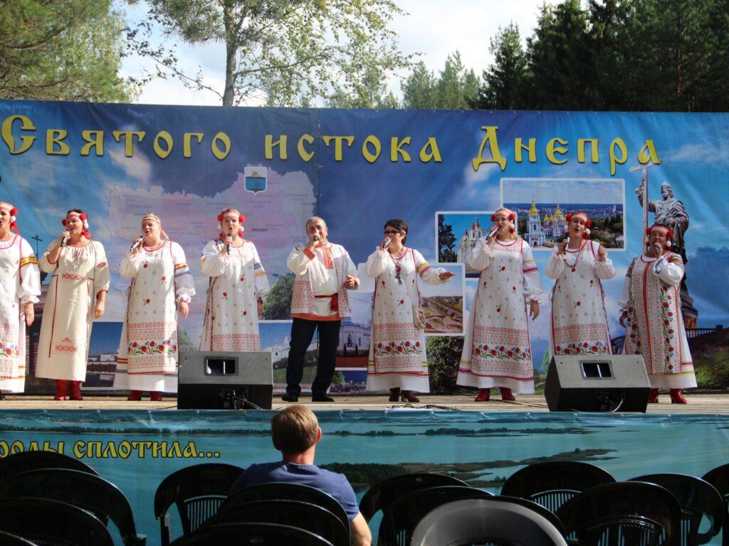 Светлый праздник на истоке Днепра
